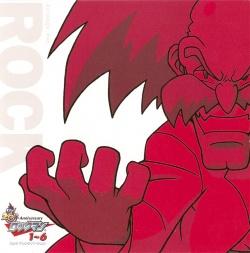 20th Anniversary Rockman 1~6 Rock Arrange Ver.