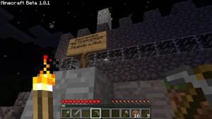 Minecraft - Sede de operaciones Multiverseros