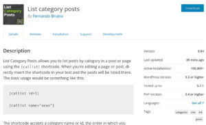 List Category Posts